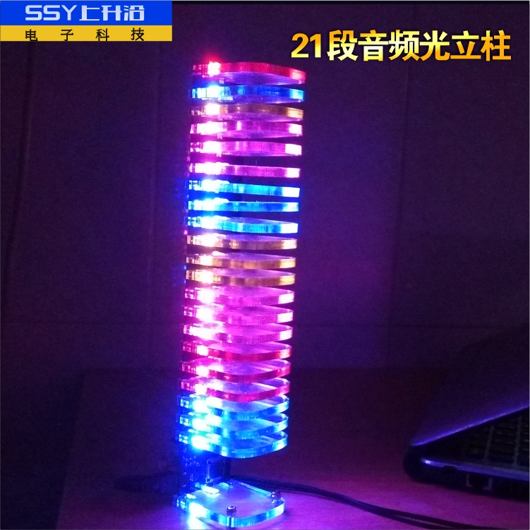 单片机光立方套件 电子diy制作散件 led音乐频谱 21段音频光立柱