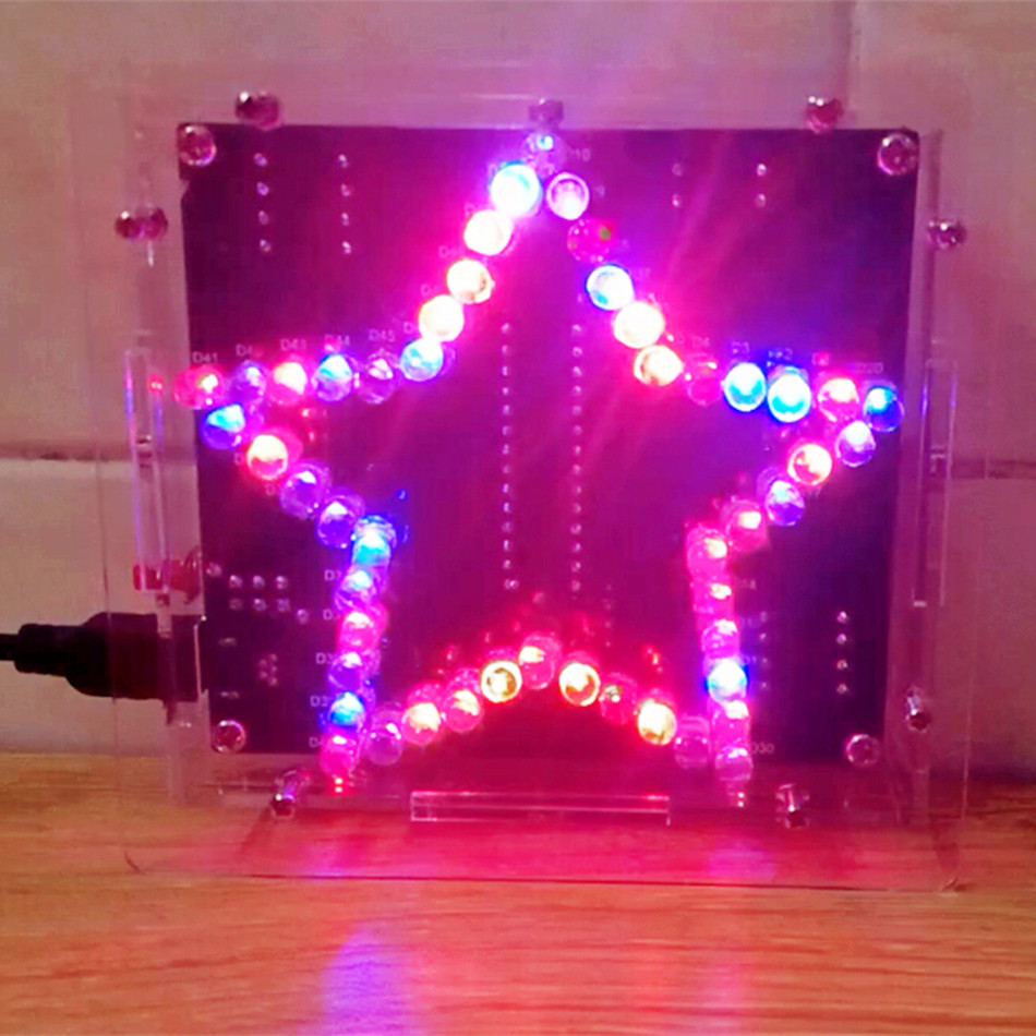 七彩炫光51单片机五角星流水灯led灯 电子diy制作套件 送程序